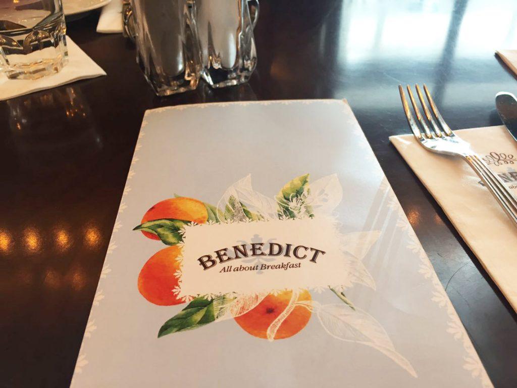 Frühstücken in Berlin | Speisekarte im Benedict